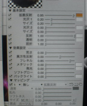 e0038973_1924277.jpg