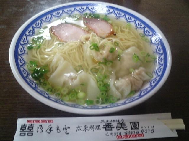 民生 廣東料理店 (中央区) の口コミ67件 - トリップ …