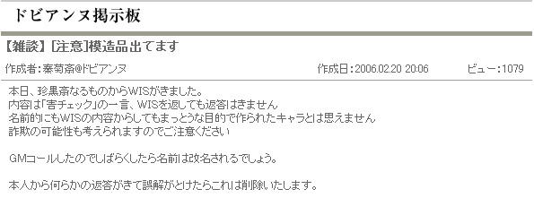 c0017886_10223537.jpg