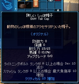 f0071189_18515532.jpg