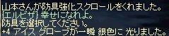 d0039293_345153.jpg