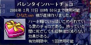 f0046896_12452130.jpg