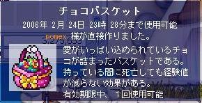 f0046896_12465427.jpg