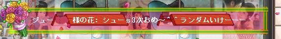 f0046896_124714.jpg