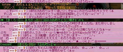 f0046896_1456538.jpg