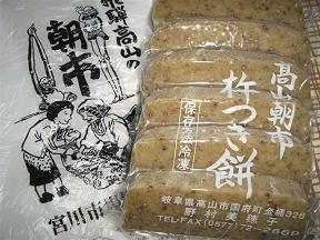 宮川の朝市 - 餅の試食をしながら_a0057402_20283116.jpg