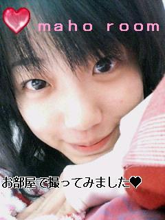 はっぴぃ~!!(^O^)/ _c0053207_1823447.jpg