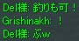 c0012810_1838392.jpg