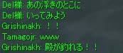 c0012810_18385222.jpg