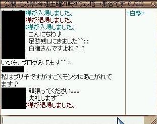 d0041412_16512451.jpg
