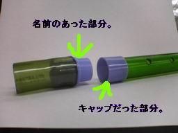 f0044612_012386.jpg