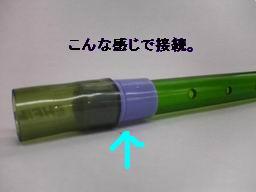 f0044612_0201687.jpg