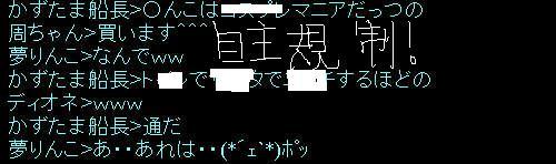 f0029614_3312069.jpg