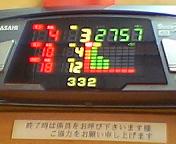 b0020017_10555916.jpg