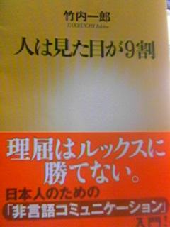 f0055423_2338578.jpg