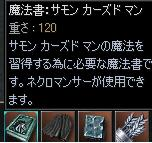 f0034124_544955.jpg