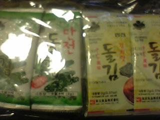 |д゚)韓国からただいま_e0024628_134767.jpg