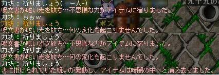 f0039029_10105468.jpg