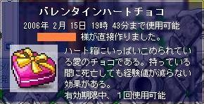 f0039029_926522.jpg
