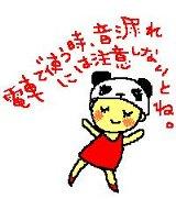 e0059531_236519.jpg