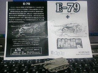 WF2006 冬 雑記3_d0009833_23293055.jpg