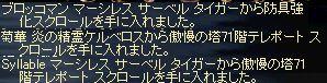 b0022235_7313515.jpg