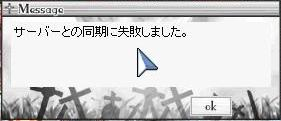 e0057736_1523421.jpg