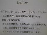 b0060945_17311449.jpg