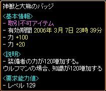 f0028549_1223681.jpg