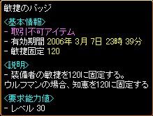 f0028549_1234556.jpg