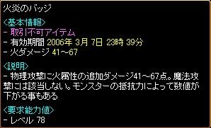 f0028549_124539.jpg
