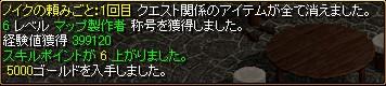 f0028549_1252962.jpg