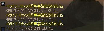 d0039751_18514463.jpg