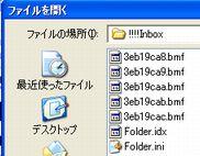f0066555_1512680.jpg