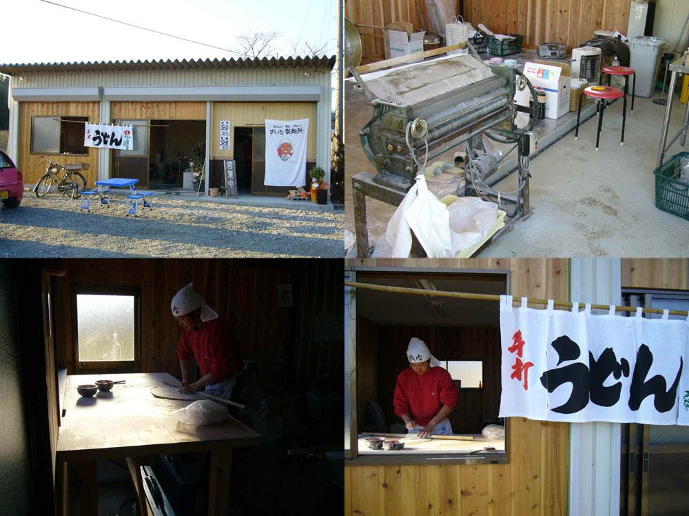 がいな製麺所 @ 加西_e0024756_0204438.jpg