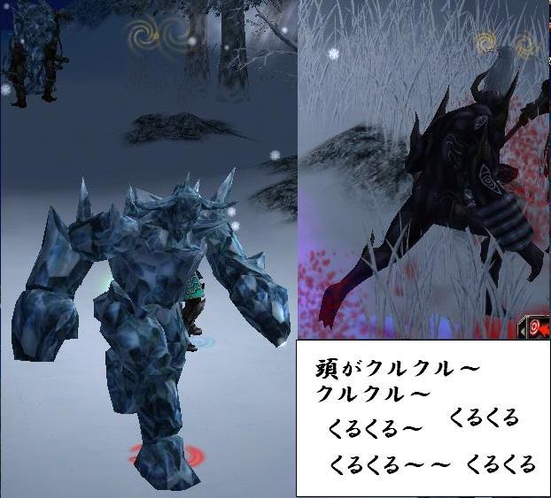 f0074458_2263280.jpg