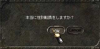 c0036364_1437589.jpg