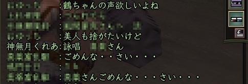 f0031674_1230494.jpg