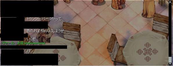 f0073578_0495866.jpg