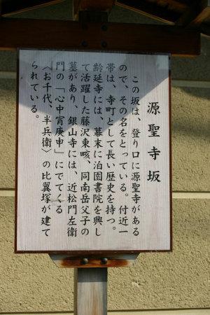 <第27番大覚寺〜第23番金臺寺(こんだいじ)>_a0045381_21101490.jpg