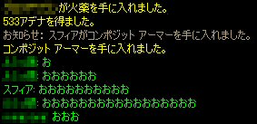 c0056384_16334791.jpg
