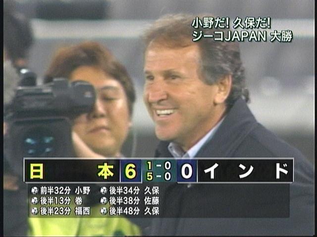 AFCアジアカップ2007予選_f0007684_2323848.jpg