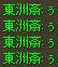 c0017886_1234720.jpg