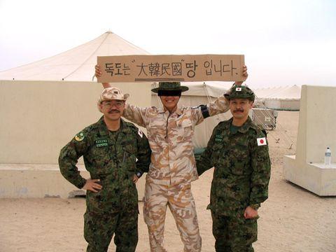 駐伊拉克的日韓士兵親密合影留念