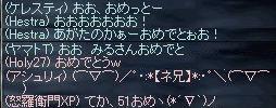 d0066788_1584996.jpg