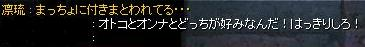 f0061692_15463091.jpg