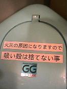 c0021204_111889.jpg