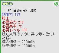 c0045208_1927584.jpg