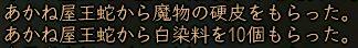 a0032309_104124100.jpg