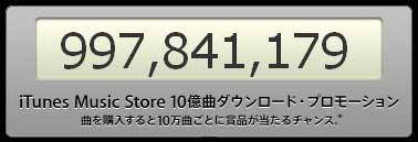 日本語のアップルホームページ